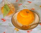 柚シャーベット