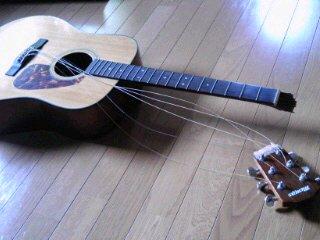 ギターが…
