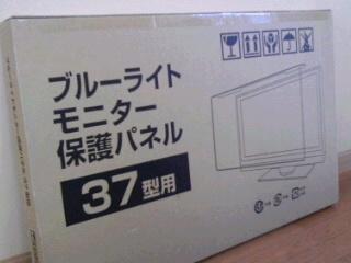TVモニターガード